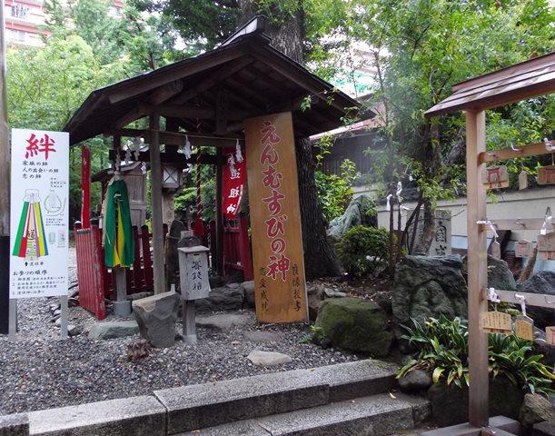 洲崎神社、縁結びの神