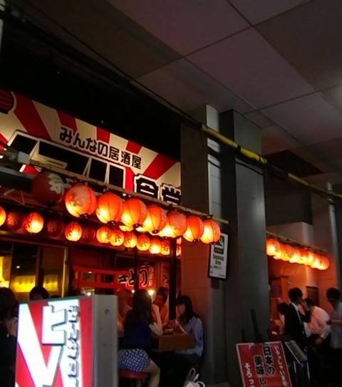 有楽町駅下の居酒屋