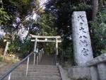 代々木八幡神社の中にある出世稲荷
