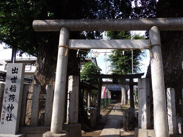 出世神社、川越