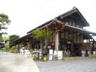 百福-東浦和の古民家カフェ