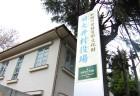 旧大井村役場(国の登録有形文化財)