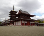 大阪、四天王寺の春の風景