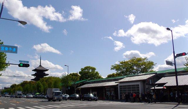 東寺前通り