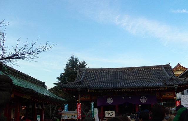浅草神社、恵比寿