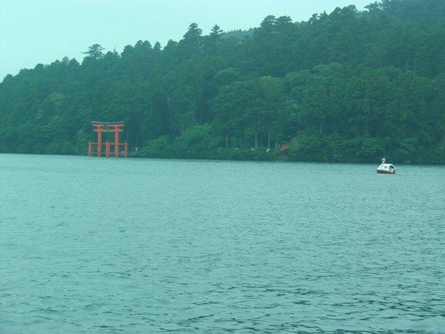 箱根神社、水中鳥居