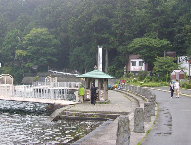 芦ノ湖遊歩道