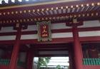 高円寺にある長仙寺と阿波踊り