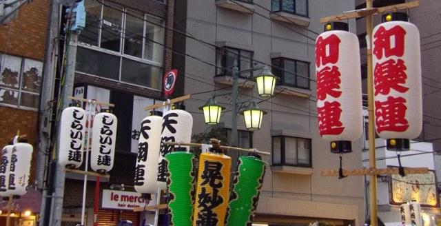 高円寺の阿波おどり、提灯