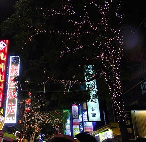 横浜元町中華街ライトアップ