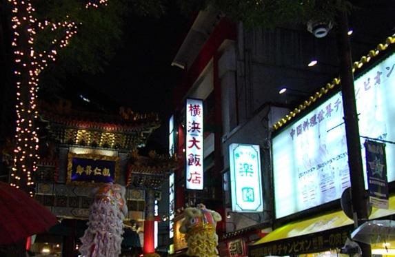 中華街大通り獅子舞