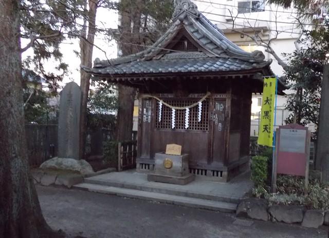 笠間稲荷神社大黒天