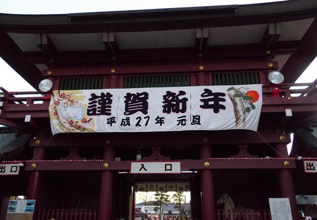 笠間稲荷神社入り口