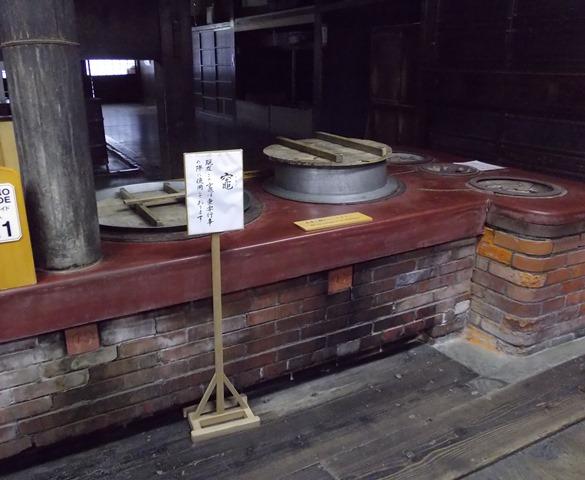 金剛峯寺の竈