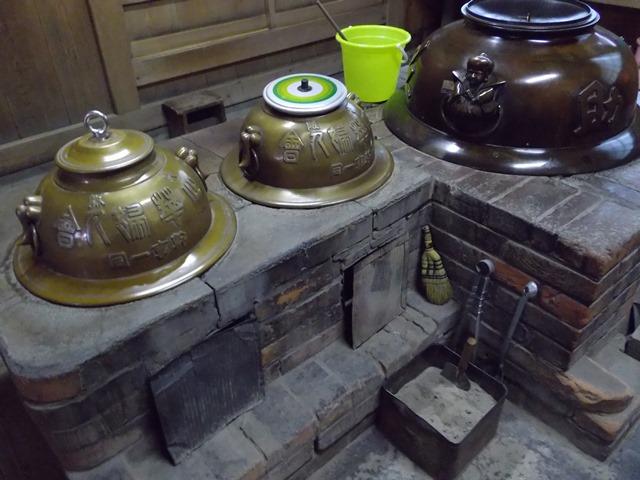 頌徳殿のお茶