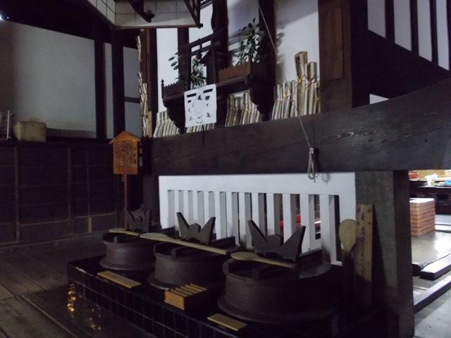 金剛峯寺のかまどの神