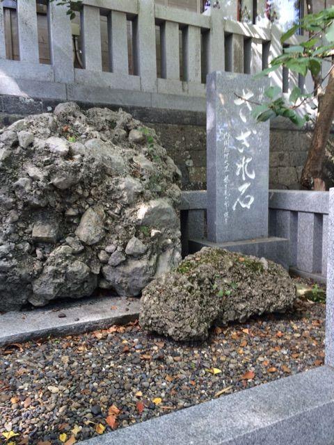 玉前神社さざれ石