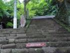 神奈川県伊勢原にある大山寺に