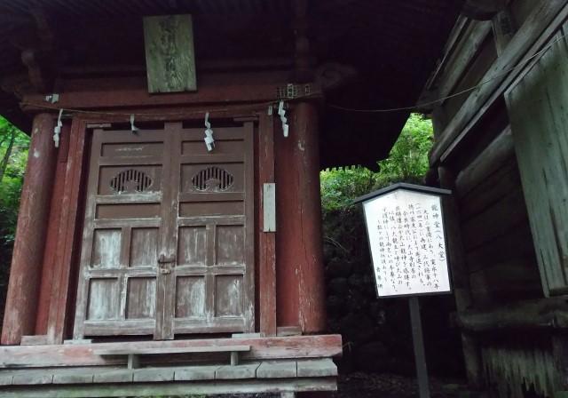 大山寺竜神堂