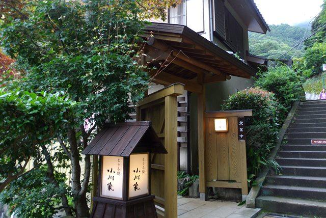 大山参道豆腐屋