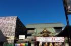 深川不動尊ー成田山東京別院へ行って護摩祈祷を体験