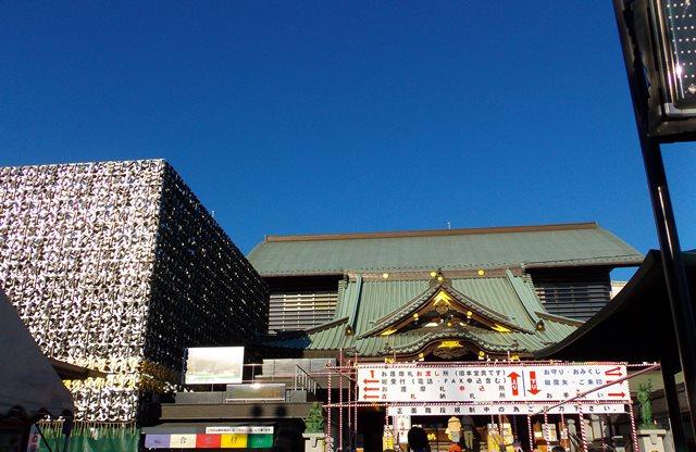 成田山東京別院