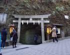 鎌倉の銭洗弁財天宇賀福神社へ行って来た