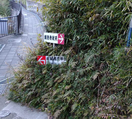 佐助神社への道