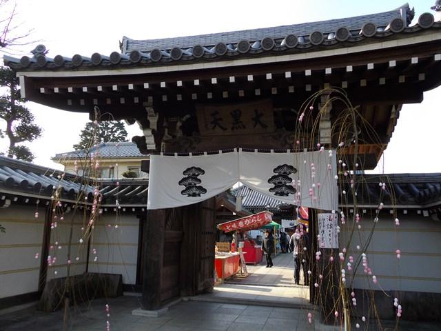 長泉寺入り口