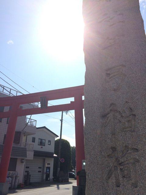 箭弓神社入り口石碑