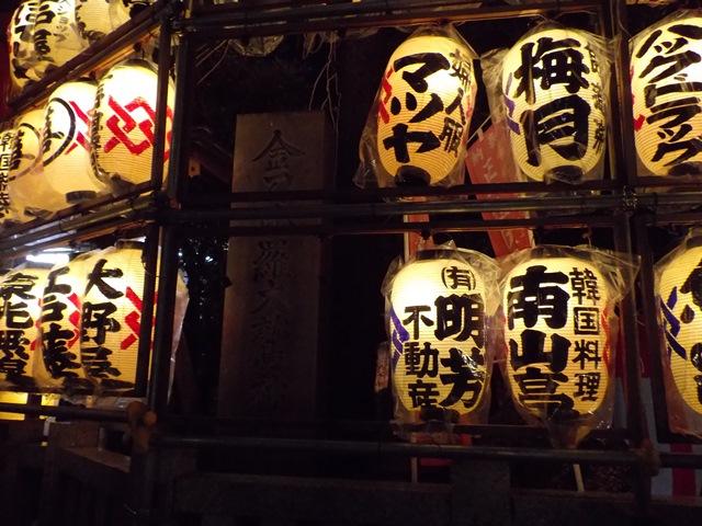 大鷲神社社碑