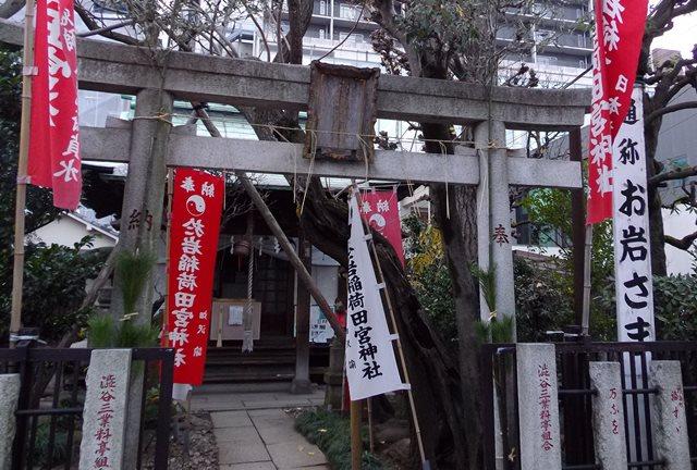 お岩様の神社