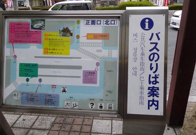 熊谷駅北口聖天行き