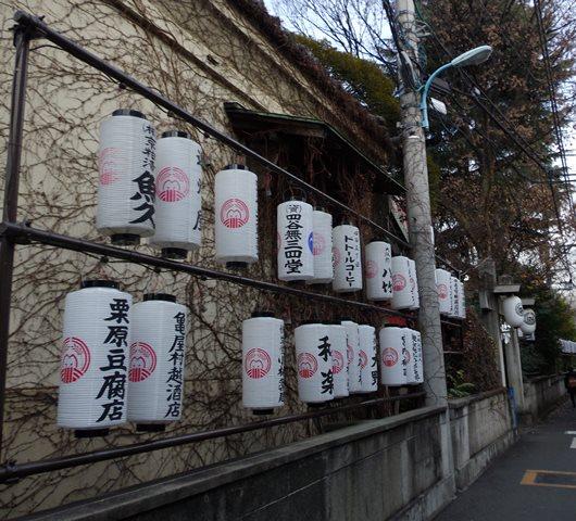 須賀神社横道