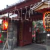 お岩様と稲荷ー縁結びの四谷の陽運寺と於岩稲荷神社で