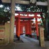 渋谷で参拝なら豊栄稲荷と渋谷宮益御嶽神社はいかが