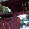 金王八幡宮(渋谷)で遥拝式あり初午の日の福参りには玉造稲荷神社へ