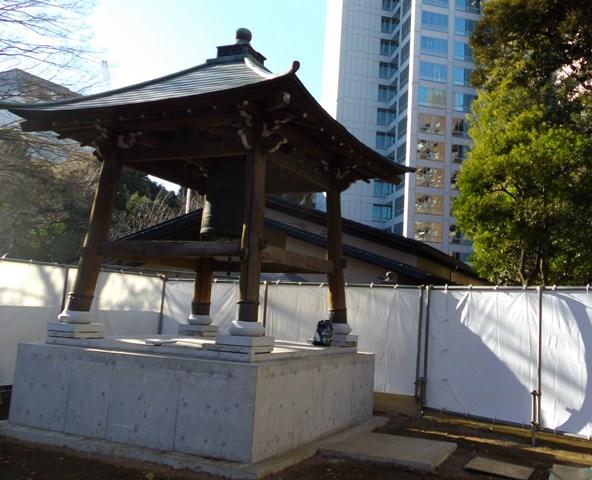 渋谷区重要文化財鐘