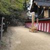 関東のパワースポット武蔵御嶽神社には酉年5月中に行ってほしい