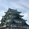 名古屋城もパワースポット(清正石だけでなくお城自体も)で開運!