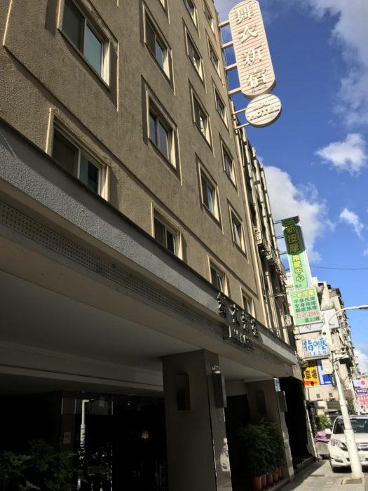 舞衣ホテル
