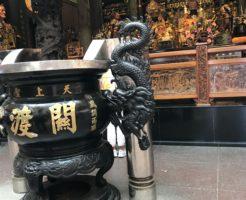 関渡宮拝殿