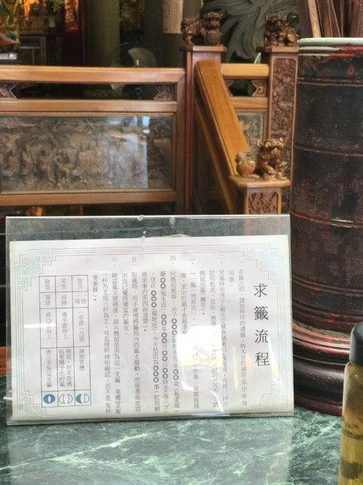 関渡宮参拝方法