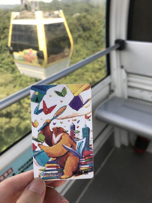 猫空ロープウェイ切符