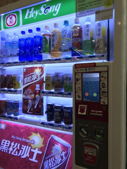松山空港自動販売機