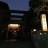恋愛のパワースポットとして知られる東京大神宮(飯田橋)へ大晦日に行ってきた