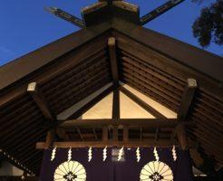 東京大神宮拝殿