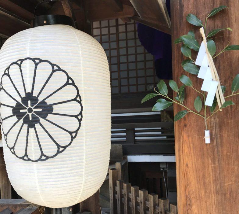 東京大神宮恋愛
