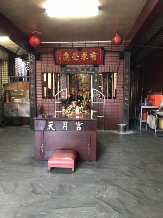 台北天月宮