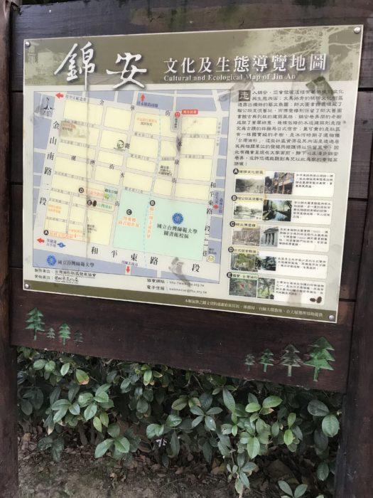 東門一帯地図
